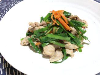 冷えタイプの便秘におすすめの薬膳レシピ ニラと豚肉のピリっと山椒炒め